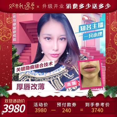 https://heras.igengmei.com/service/2019/12/20/b36d7bb11c-half