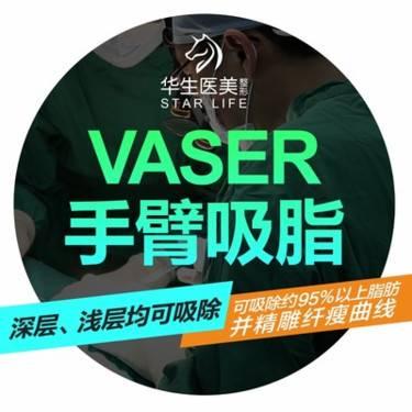 https://heras.igengmei.com/service/2019/12/20/b6283fb4db-half