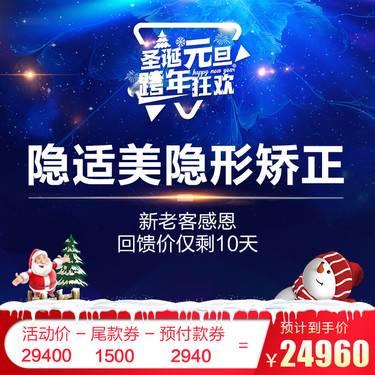 https://heras.igengmei.com/service/2019/12/20/b6621ba908-half
