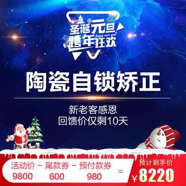 https://heras.igengmei.com/service/2019/12/20/f487aa2ec5-half