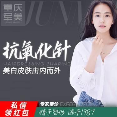https://heras.igengmei.com/service/2019/12/20/f76edfe673-half