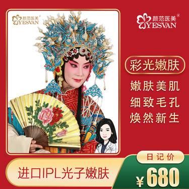 https://heras.igengmei.com/service/2019/12/21/04362bb79f-half