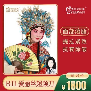https://heras.igengmei.com/service/2019/12/21/2926fb0942-half