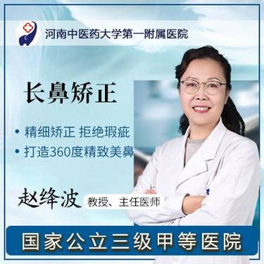 https://heras.igengmei.com/service/2019/12/21/47c8b5050f-half
