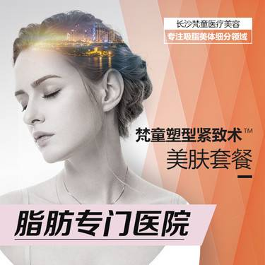 https://heras.igengmei.com/service/2019/12/21/8acc7c098c-half