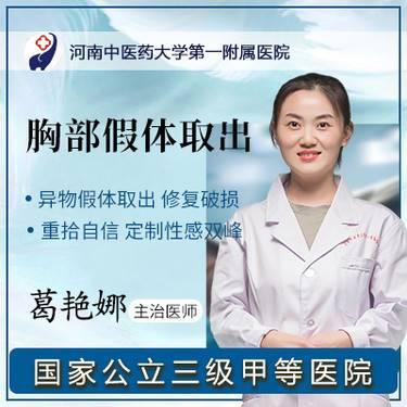 https://heras.igengmei.com/service/2019/12/21/8f7afe2197-half