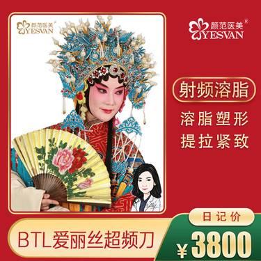 https://heras.igengmei.com/service/2019/12/21/8fdca27ad2-half