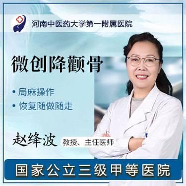 https://heras.igengmei.com/service/2019/12/22/092953aee1-half