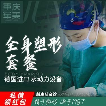 https://heras.igengmei.com/service/2019/12/22/1d263c3609-half