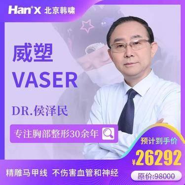 https://heras.igengmei.com/service/2019/12/22/1d3812e819-half