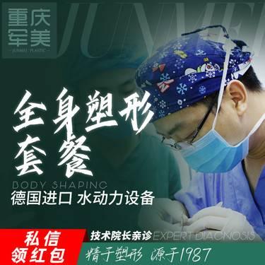 https://heras.igengmei.com/service/2019/12/22/52df2445b8-half