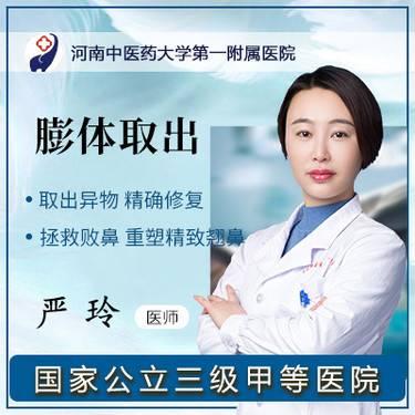 https://heras.igengmei.com/service/2019/12/22/75266098ef-half