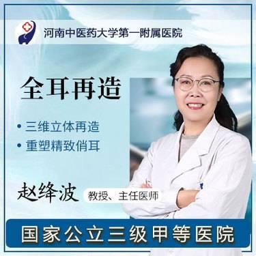 https://heras.igengmei.com/service/2019/12/22/7f0a1e15f6-half