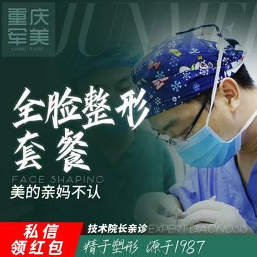 https://heras.igengmei.com/service/2019/12/22/820f0b41b6-half