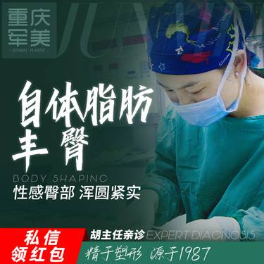 https://heras.igengmei.com/service/2019/12/22/8360147632-half