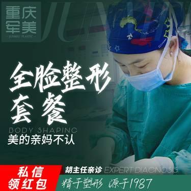 https://heras.igengmei.com/service/2019/12/22/991f3644bc-half
