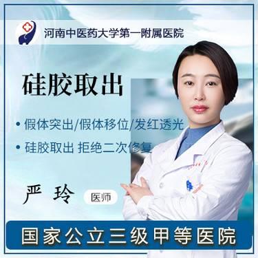https://heras.igengmei.com/service/2019/12/22/a67d716b42-half