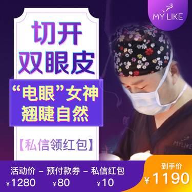 https://heras.igengmei.com/service/2019/12/22/bbd000bd5a-half