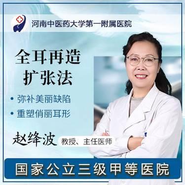 https://heras.igengmei.com/service/2019/12/22/f30447b4db-half