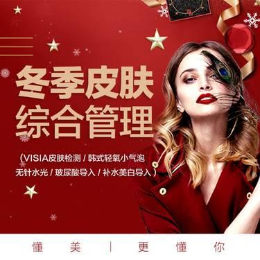 https://heras.igengmei.com/service/2019/12/22/f5eb54122c-half