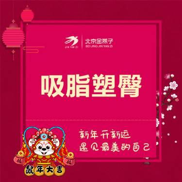 https://heras.igengmei.com/service/2019/12/23/102b3bdbb8-half