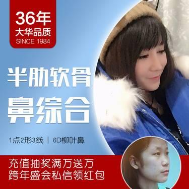 https://heras.igengmei.com/service/2019/12/23/128922373b-half