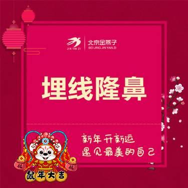 https://heras.igengmei.com/service/2019/12/23/16ecbbe474-half