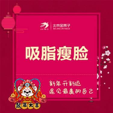 https://heras.igengmei.com/service/2019/12/23/33c3d1c1e6-half