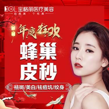 https://heras.igengmei.com/service/2019/12/23/51342574a1-half