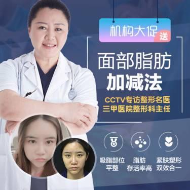 https://heras.igengmei.com/service/2019/12/23/6768273462-half