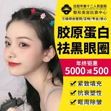 https://heras.igengmei.com/service/2019/12/23/74399a3916-half