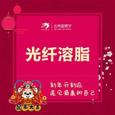 https://heras.igengmei.com/service/2019/12/23/ab5ff38f23-half