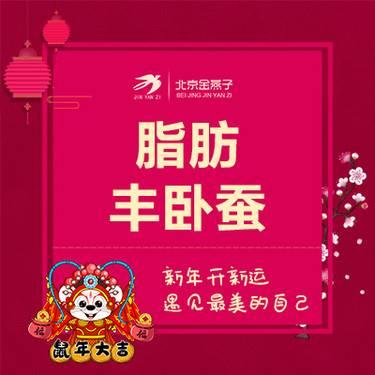 https://heras.igengmei.com/service/2019/12/23/b25060339e-half