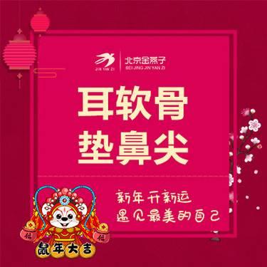 https://heras.igengmei.com/service/2019/12/23/cae5f07263-half