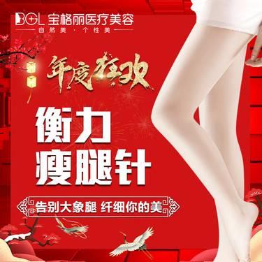 https://heras.igengmei.com/service/2019/12/23/ef2166776b-half