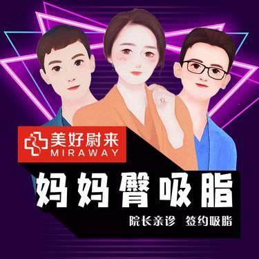 https://heras.igengmei.com/service/2019/12/24/270a8c62a4-half