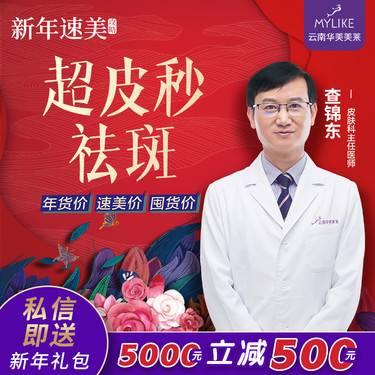 https://heras.igengmei.com/service/2019/12/24/33d04d2717-half