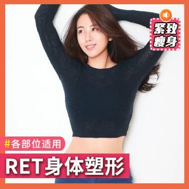 https://heras.igengmei.com/service/2019/12/24/6cfbac9244-half