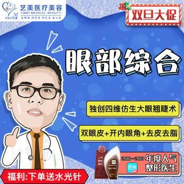 https://heras.igengmei.com/service/2019/12/24/8e3dc6b3d9-half