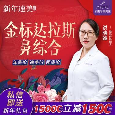 https://heras.igengmei.com/service/2019/12/24/a812e35624-half
