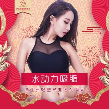 https://heras.igengmei.com/service/2019/12/25/02387095d3-half