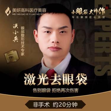 https://heras.igengmei.com/service/2019/12/25/2fe2c8c6c4-half