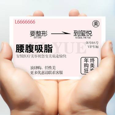 https://heras.igengmei.com/service/2019/12/25/305ab20bc3-half