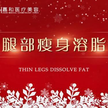 https://heras.igengmei.com/service/2019/12/25/5cdb121023-half