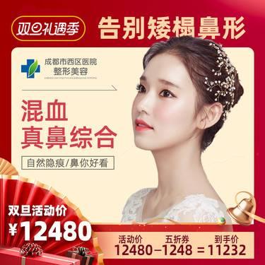 https://heras.igengmei.com/service/2019/12/25/ad62b32035-half