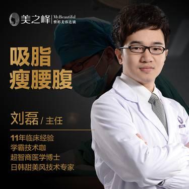 https://heras.igengmei.com/service/2019/12/25/da11cbf799-half