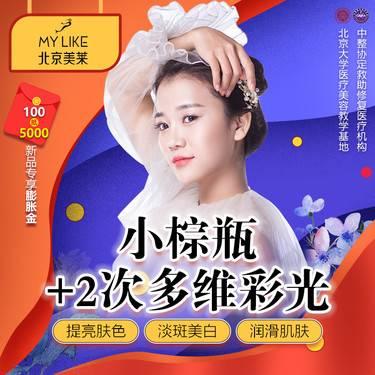 https://heras.igengmei.com/service/2019/12/26/038c4ef960-half
