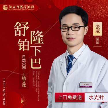 https://heras.igengmei.com/service/2019/12/26/0e44dcfcb4-half