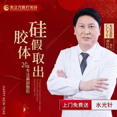 https://heras.igengmei.com/service/2019/12/26/2659b3dff8-half