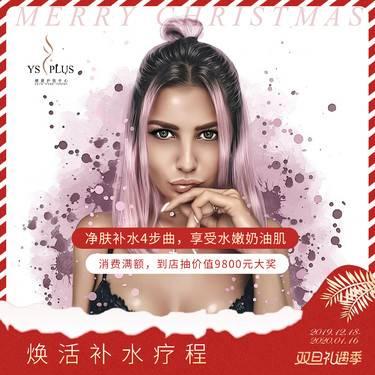 https://heras.igengmei.com/service/2019/12/26/af18dc171a-half